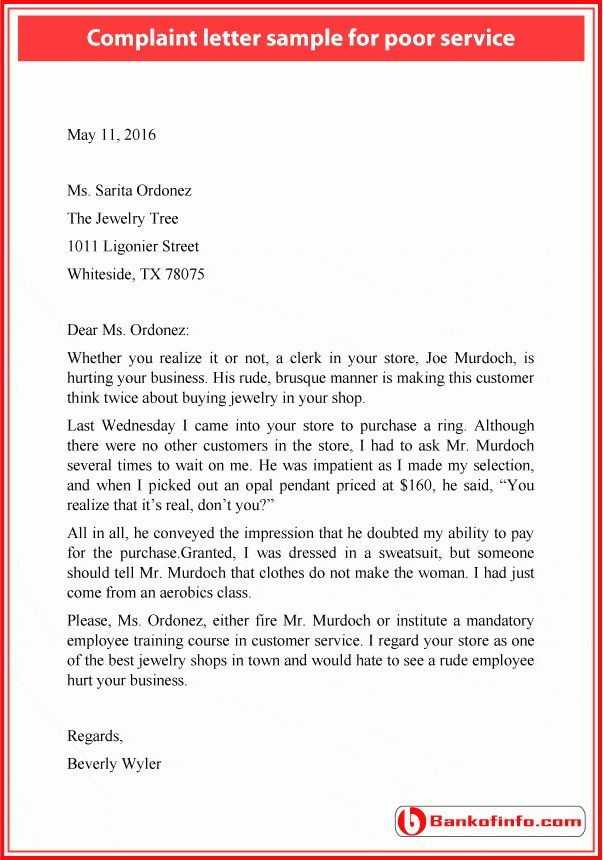 letter sample for poor service at store