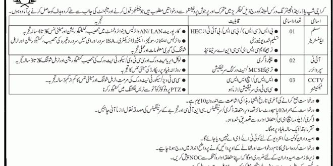 CCTV Technician Job, Karachi Shipyard Engineering Job, System ...