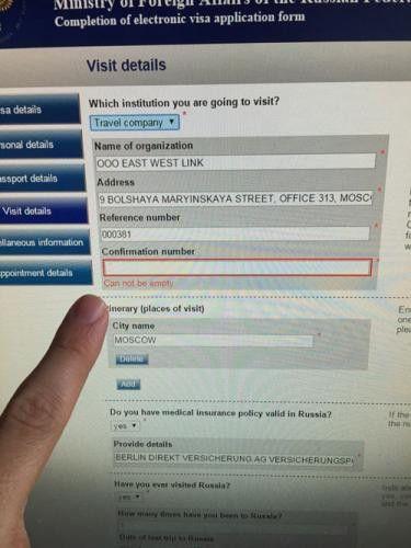 Russian entry visa application dominterier.com