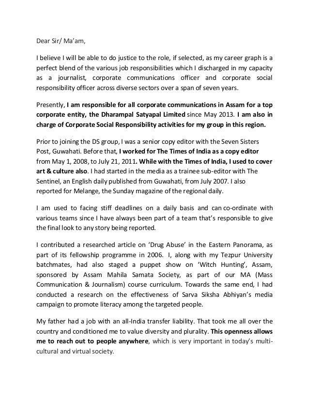 Suchira Nandi Purkayastha cover letter