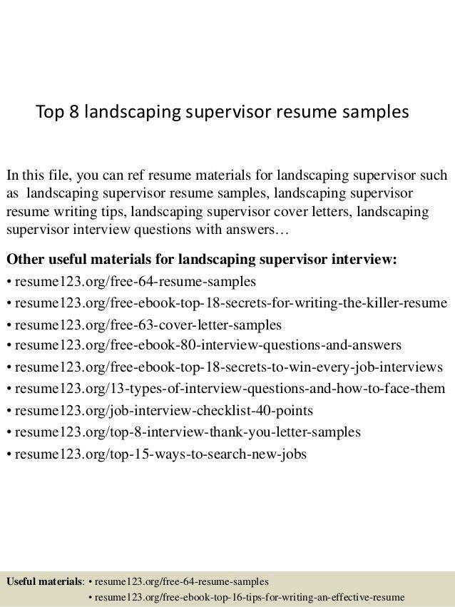 landscaping resume