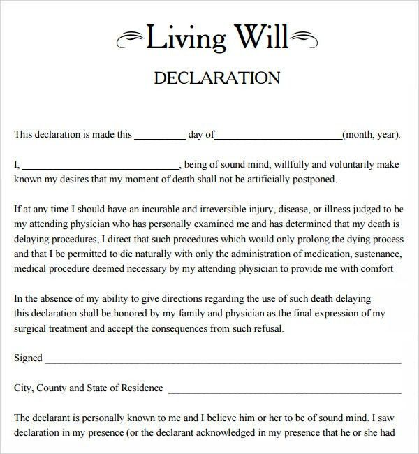 free printable will template