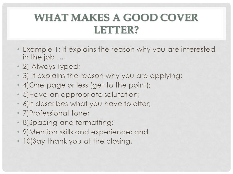 Cover Letters Ms. Batichon. - ppt download