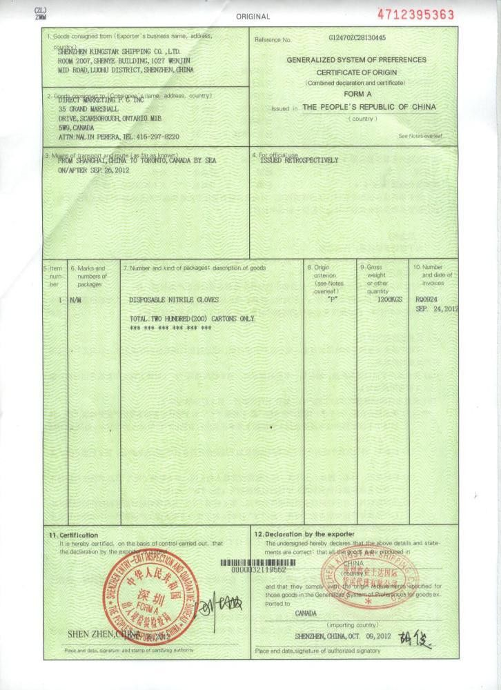 Agent the certificate of origin FORM A