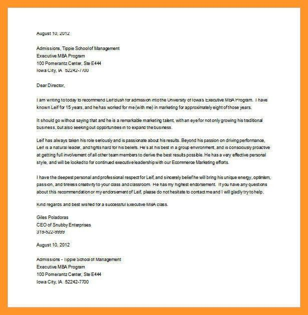 reference letter template coworker | sop example