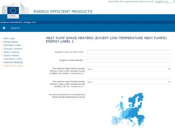 Package Label Template | ErP Support | Kensa Heat Pumps