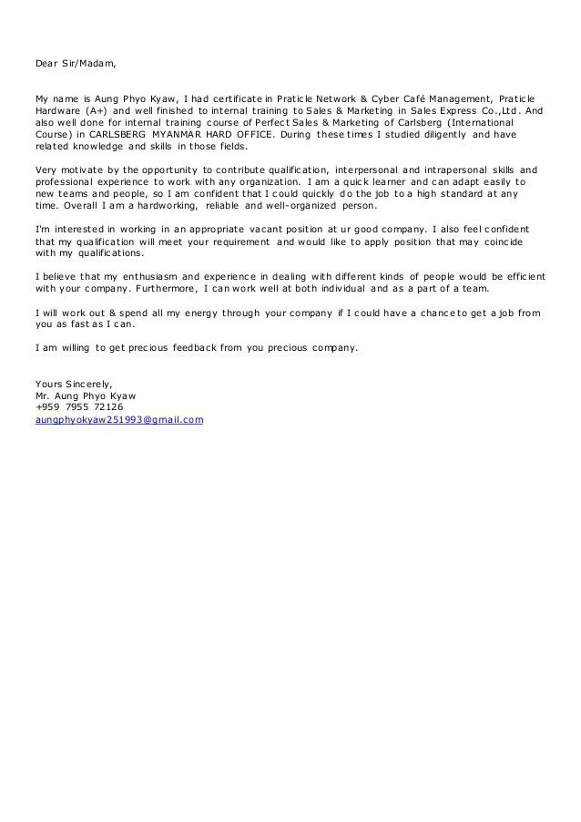 Aung Phyo Kyaw- Cover letter and Resume (26 oct 2016)