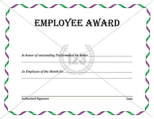 Best Employee Award Template Download Now ...