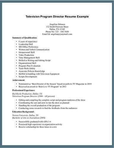Resume Organizational Skills Examples] Cover Letter Organizational ...