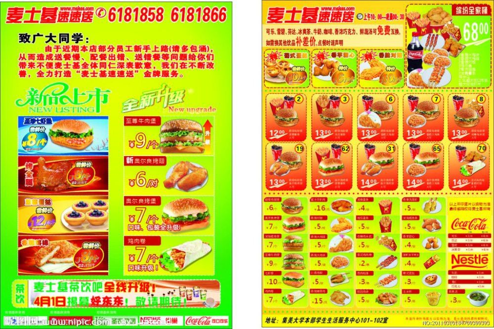 Online Buy Wholesale flyer printing from China flyer printing ...