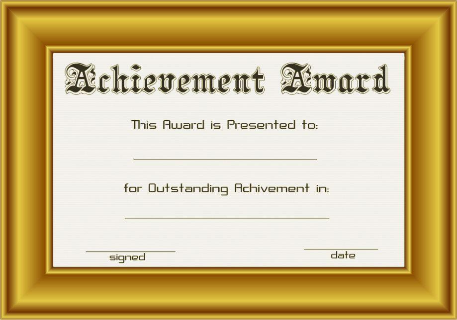 Achievement Award - Free Page Borders | SpyFind