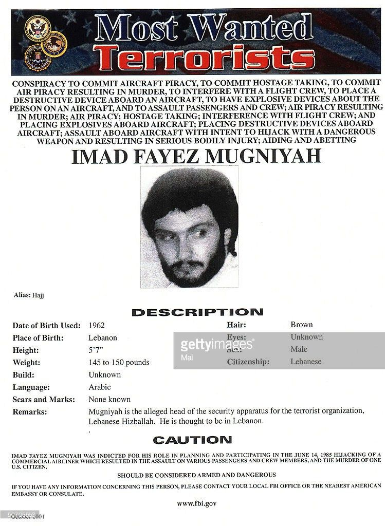 Imad Fayez Mugniyah [Misc.] Pictures | Getty Images
