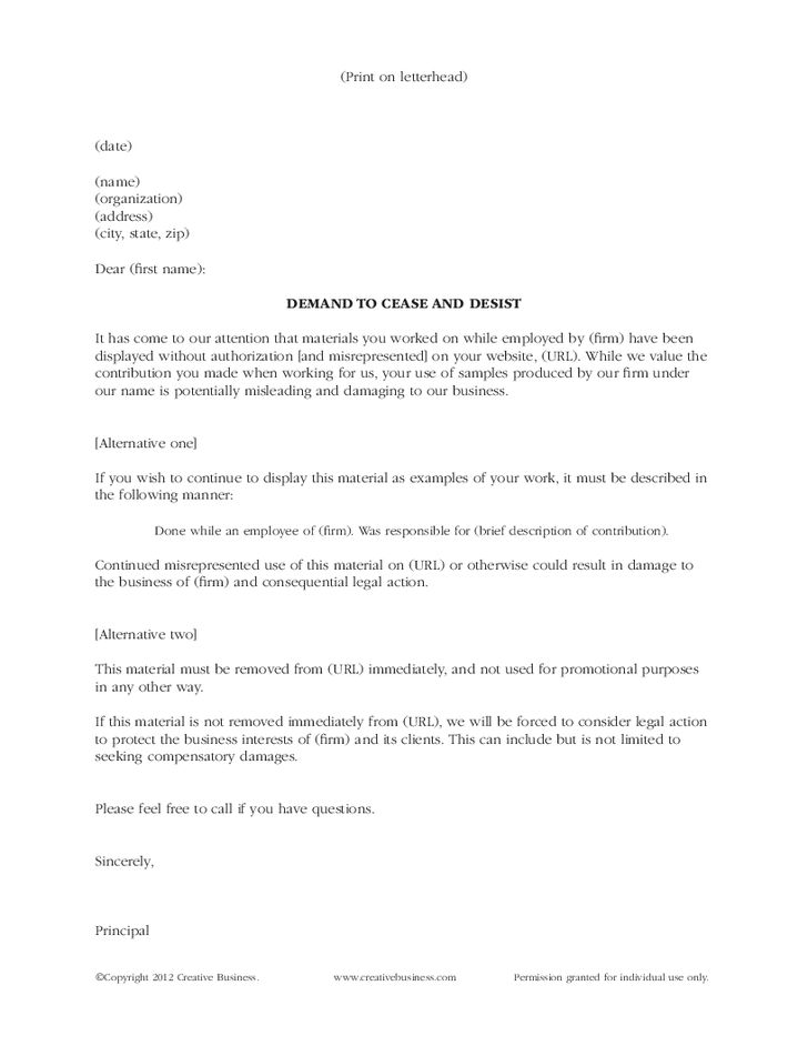 Cease And Desist Letter Template | Business Plan Template