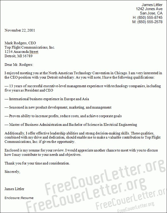 Position Cover Letter Sample