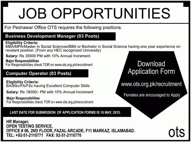 Development Officer Job, Peshawar Office OTS Job, Computer Operator
