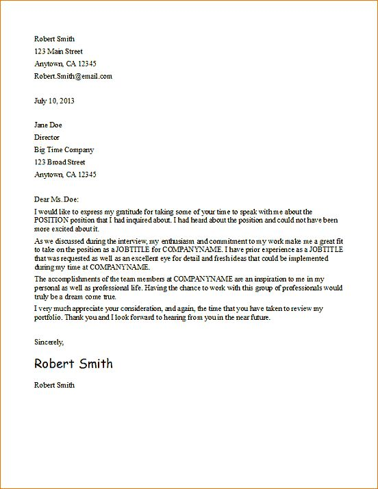 5+ Interview Thank You Letter Template | Ganttchart Template