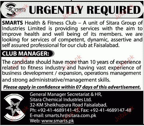 Club Manager Job Opportunity 2017 Jobs Pakistan Jobz.pk