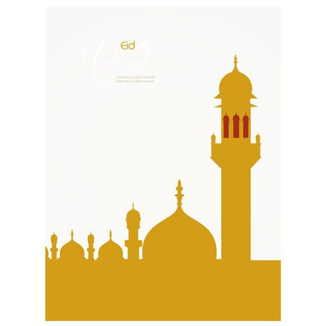 Free Vector Beautiful silhouette golden mosque Eid card Vector ...
