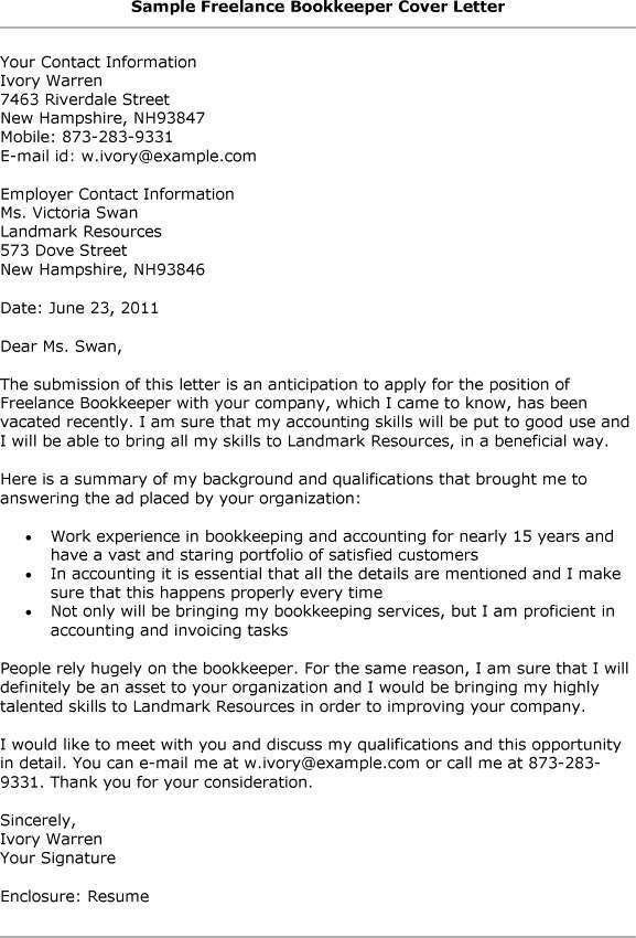 Freelance Bookkeeper Cover Letter