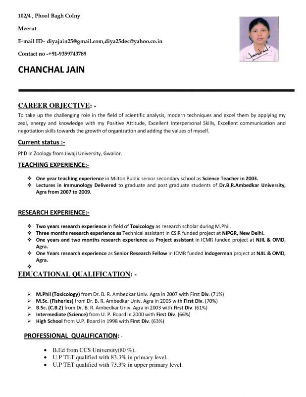 Resume For A Teacher Position | Samples Of Resumes