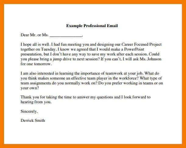 3+ example of professional emails | mailroom clerk