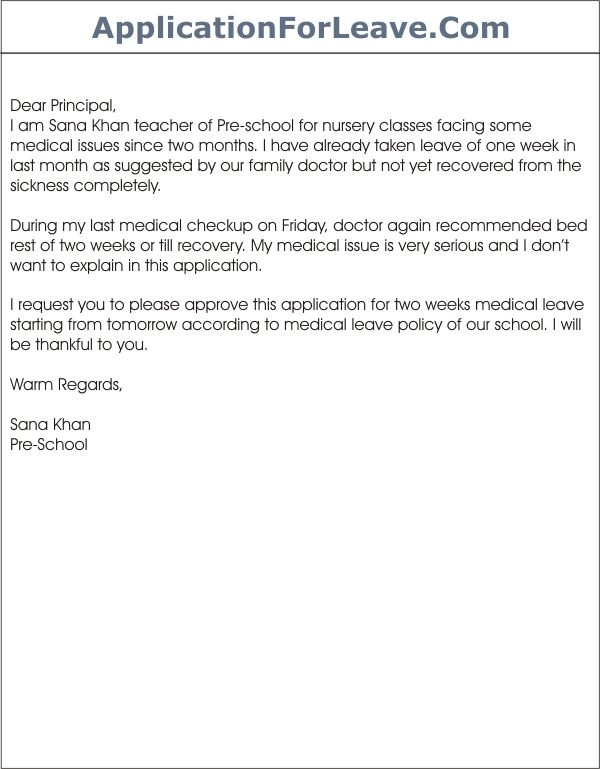 Application for Sick Leave in School by Teacher