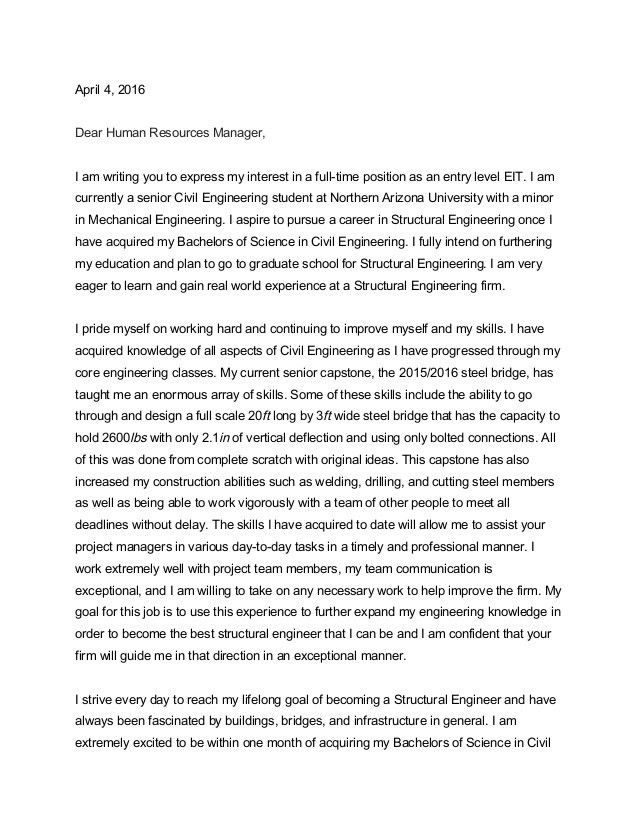 Brian Jouflas - Cover Letter - 4_4_16