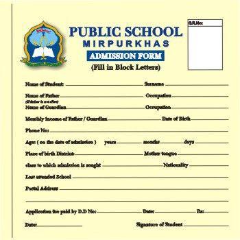 Admission   Public School Mirpurkhas  Admission Form For School