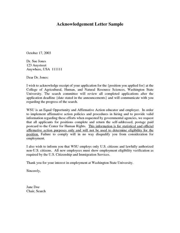 The 25+ best Employee recommendation letter ideas on Pinterest ...
