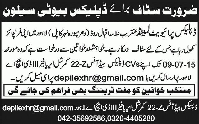 Beauty Salon Staff Jobs in Lahore 2015 July at Depilex in Lahore ...