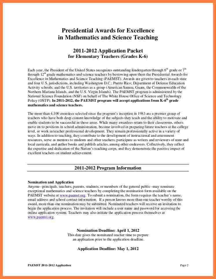 Sample letter of recommendation for teacher of the year sample sample letter of recommendation for teacher award sample spiritdancerdesigns Images