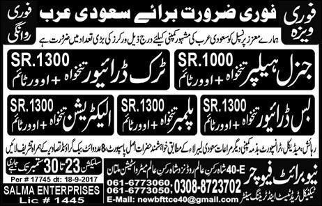 General Helper, Driver, Plumber, Electrician, Jobs In Saudi Arabia ...