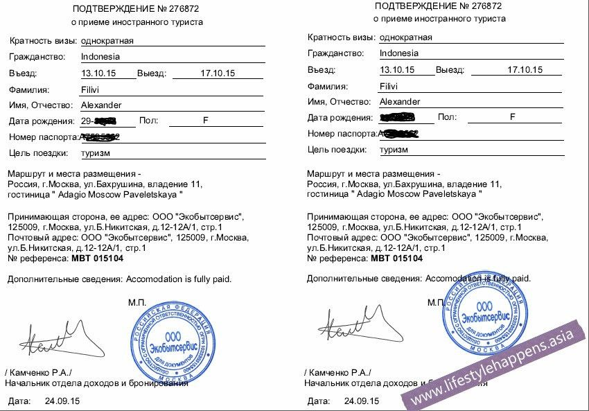 How to Apply Russian Tourist Visa in Malaysia | Lifestyle Happens