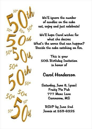 Free 50th Birthday Wordings for 99¢ Big 5-0 Party Invitations