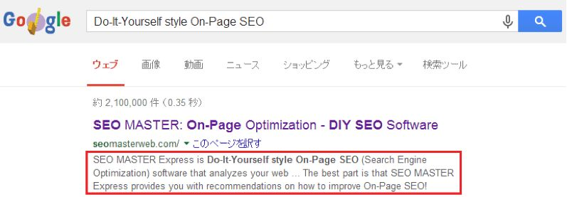 Character count for the meta description tag | SEO MASTER