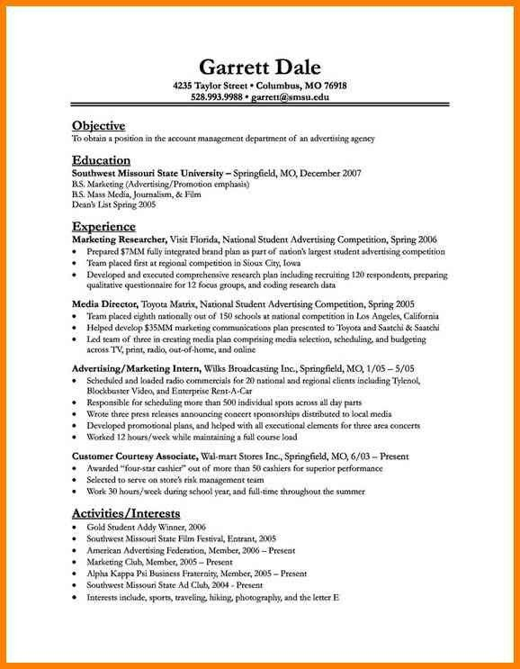 Advertising Resume Examples - formats.csat.co