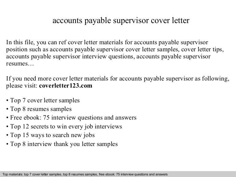Accounts payable supervisor cover letter