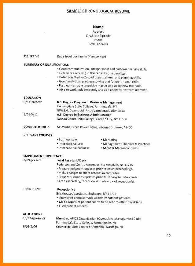 college freshman resume example college freshman resume samples