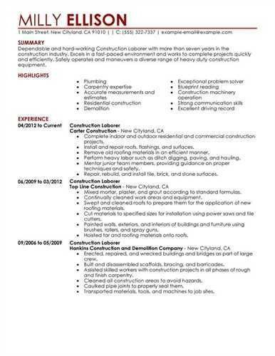 "Construction <a href=""http://finder.tcdhalls.com/laborer-resume ..."