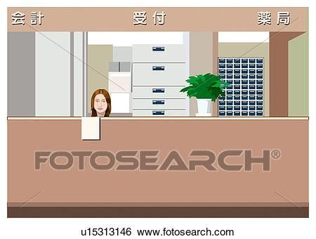 Stock Illustration of Receptionist of Hospital u15313146 - Search ...