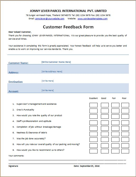 Customer's Feedback Form | Word Excel Templates