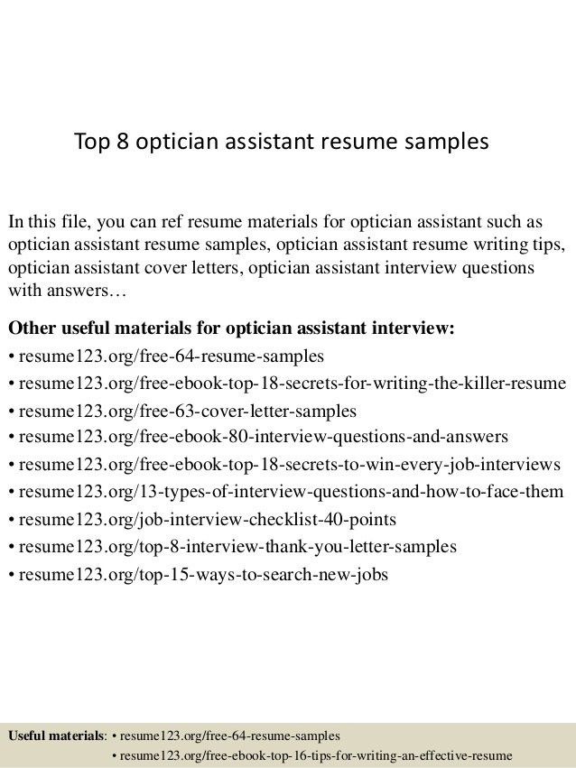 Optician Assistant Cover Letter