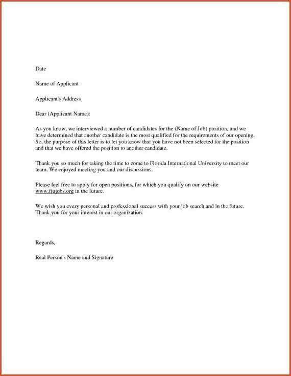 JOB DECLINE LETTER | proposal bid template