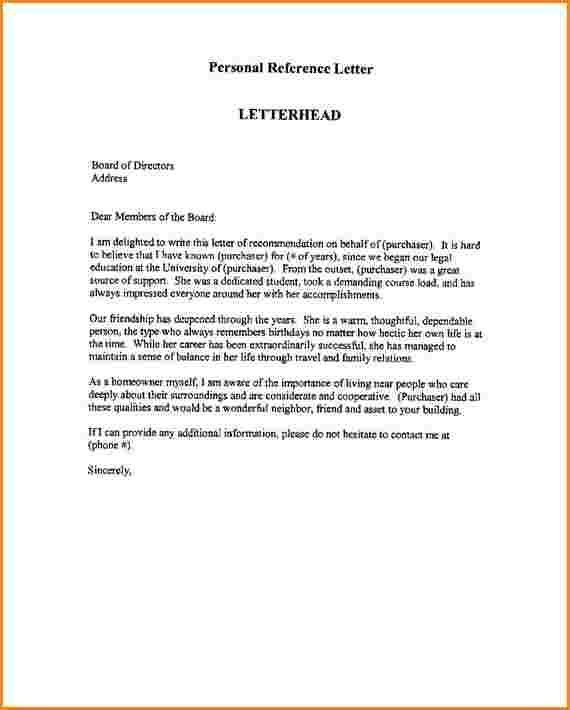 9+ reference letter template for employee | receipts template
