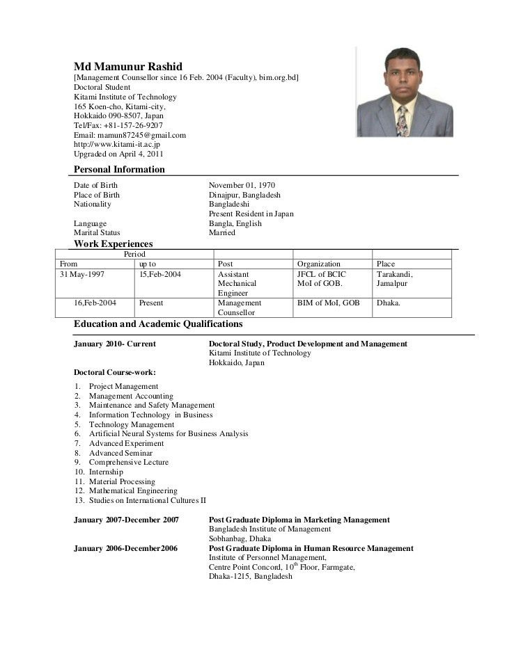 over 10000 cv and resume samples with free download excellent ...