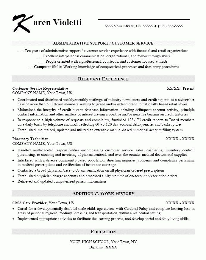Objective For Resume Administrative | Template Design