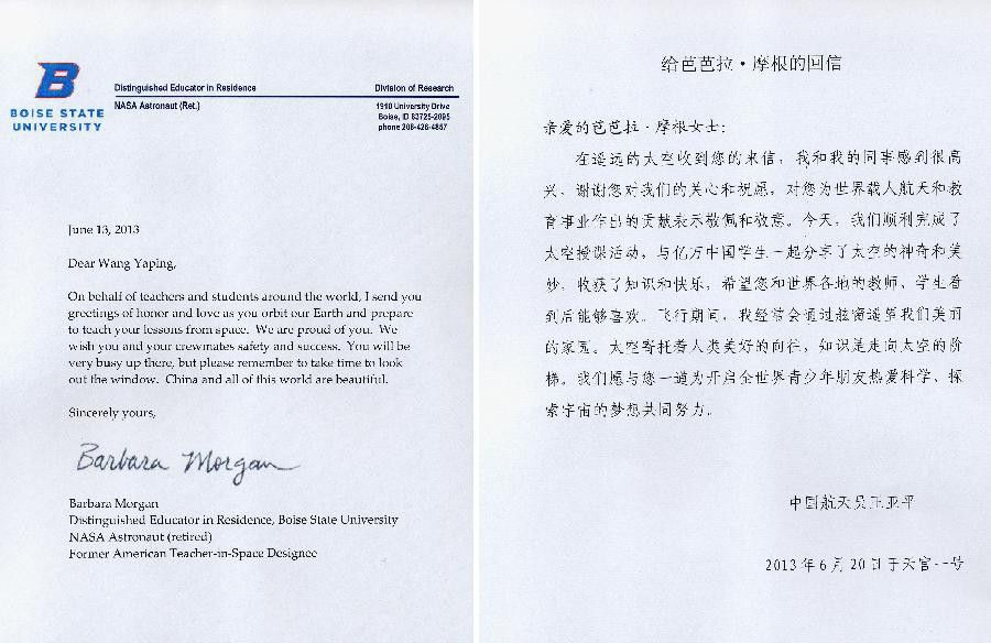 A Letter in reply to 1st astronaut teacher sent through space ...