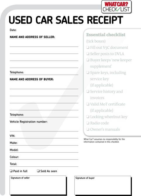 Used Car Invoice Template | Free Invoice Template