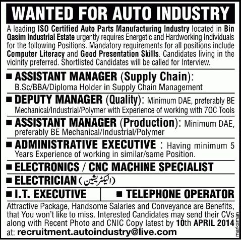 Deputy Manager Job, ISO Certified Auto Part Manufacturing Industry ...