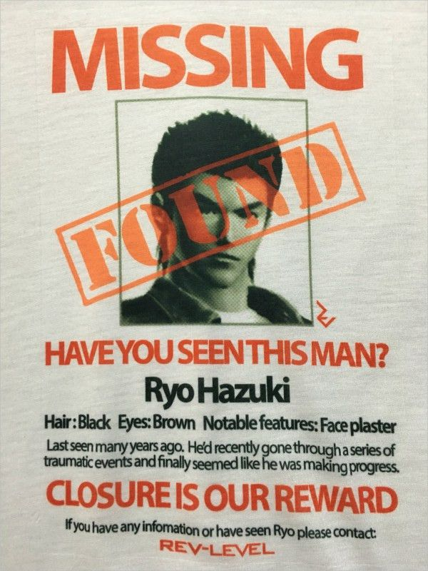 Missing Person Poster Generator, dylan missing poster rev 1 2012 ...